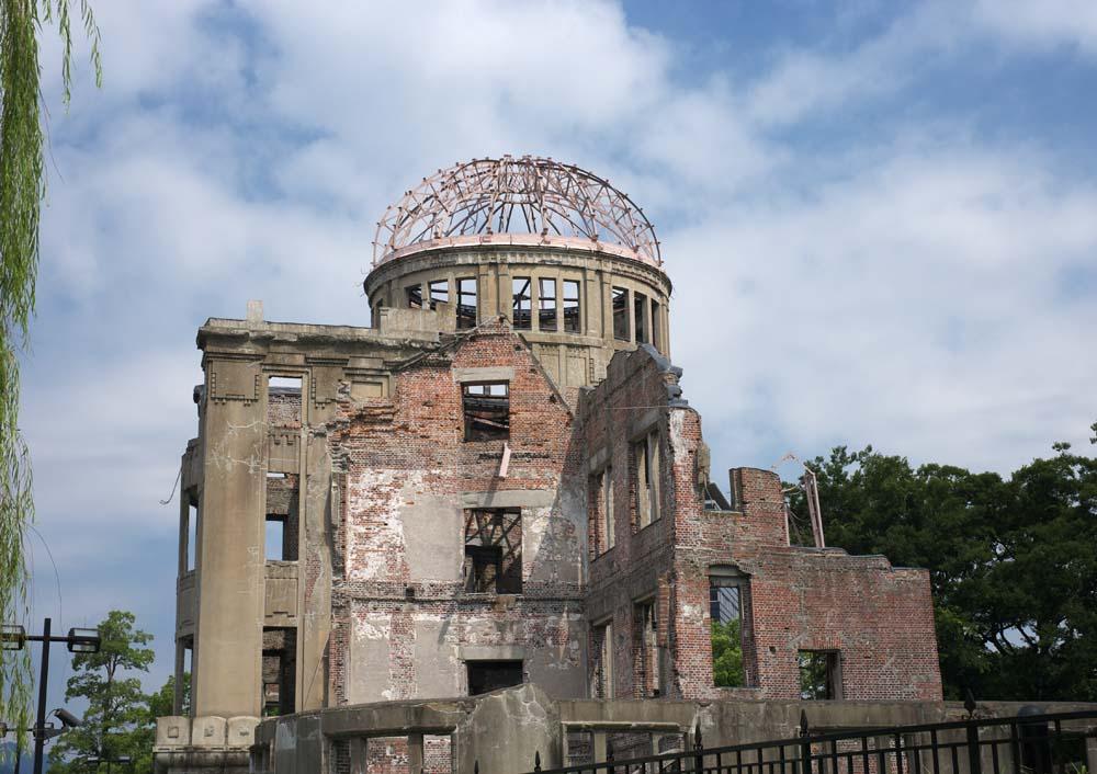 Hiroshima justified essay